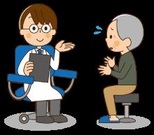 医師の診察イメージ